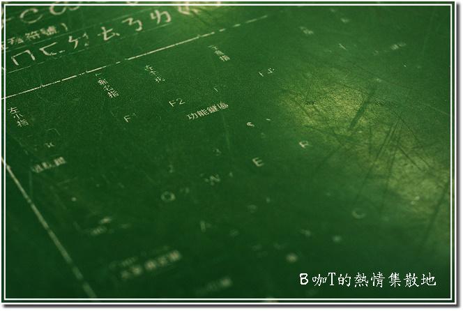 DSC_1537.jpg