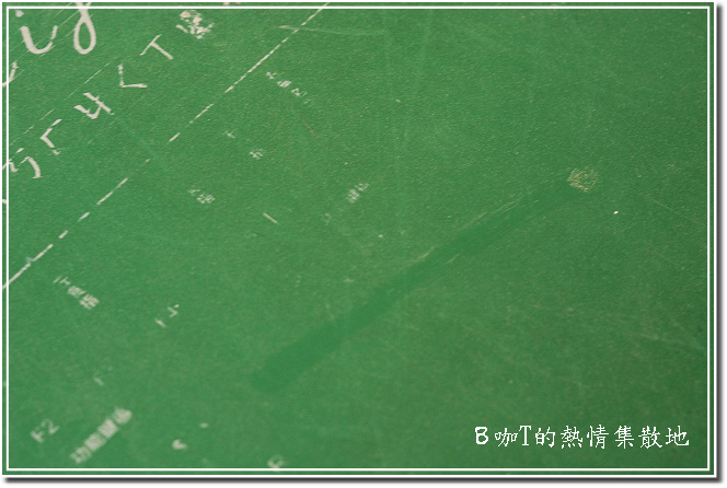 DSC_1542.jpg