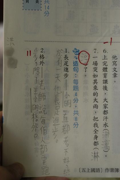 DSC_2438.JPG