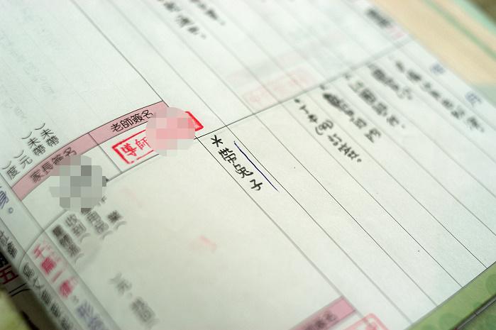 DSC_7500.jpg