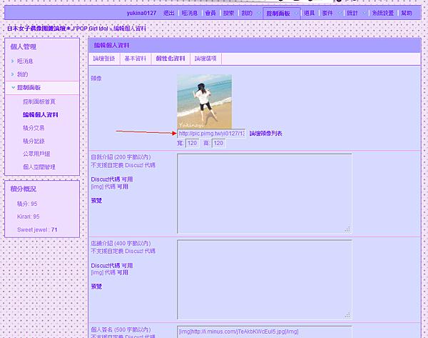 QQ截圖20120415143215