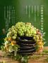 花藝與廚藝的美學饗宴宣傳DM.jpg