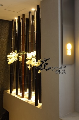 璞石麗緻HOTEL 湯屋 Art Deco 004