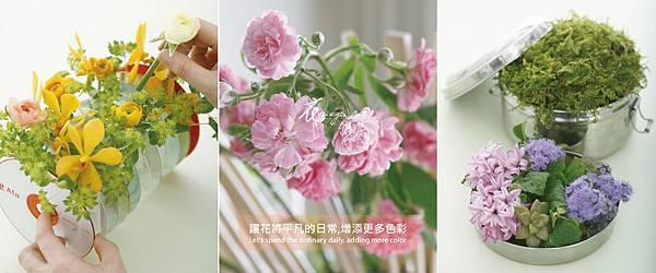 休閒花藝課程官網小圖 [轉換]-02.jpg