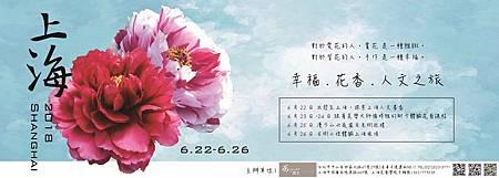 上海遊學團1000.jpg