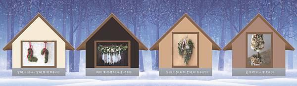 下周聖誕節在即, 逛著街,一路上早已妝點布置完好, 回到家,看著空白的家門口與空間, 是不是開始有點躍躍欲試, 腦中迸發出一些靈感, 卻沒有空能做個美美的裝飾品嗎? 並
