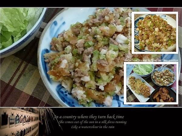 生菜蝦鬆~