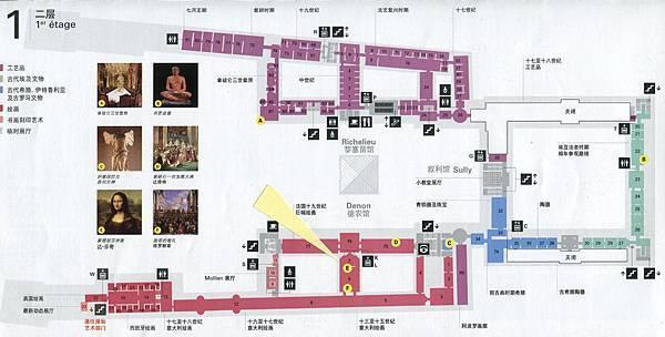 羅浮宮二層平面圖001