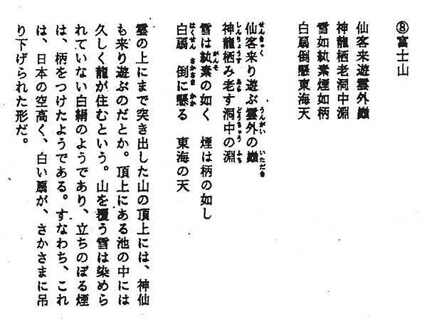丈山苑004-3.jpg