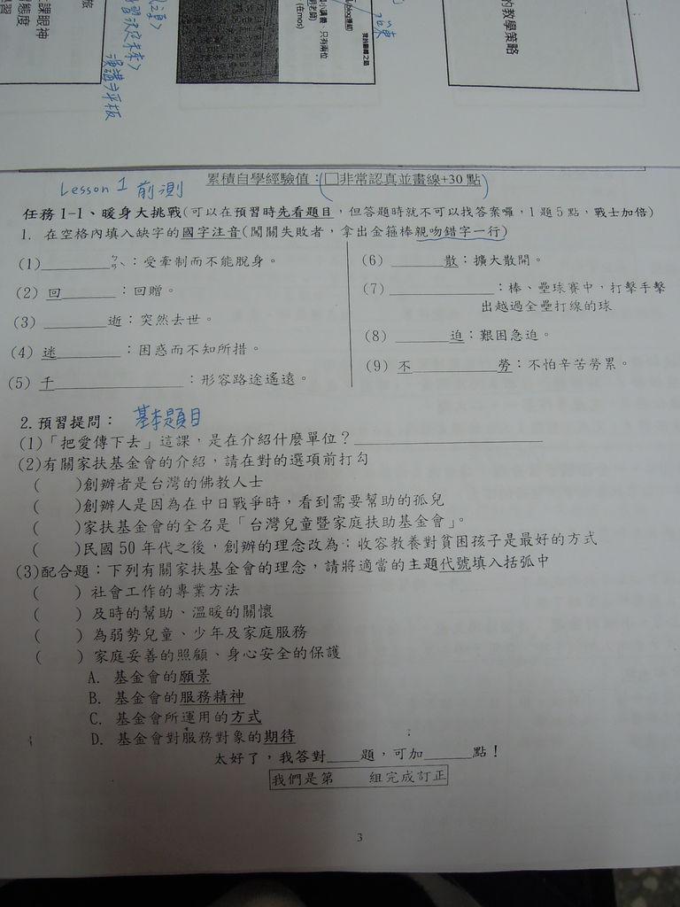 DSCN0150.JPG