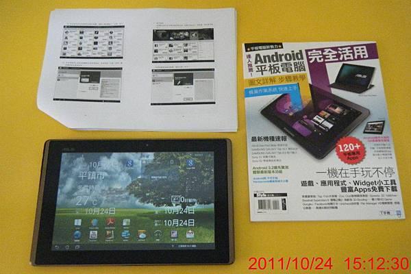 平板電腦2.jpg