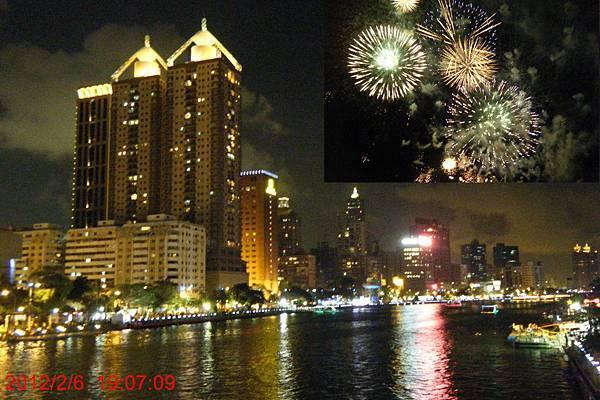 2012高雄燈會