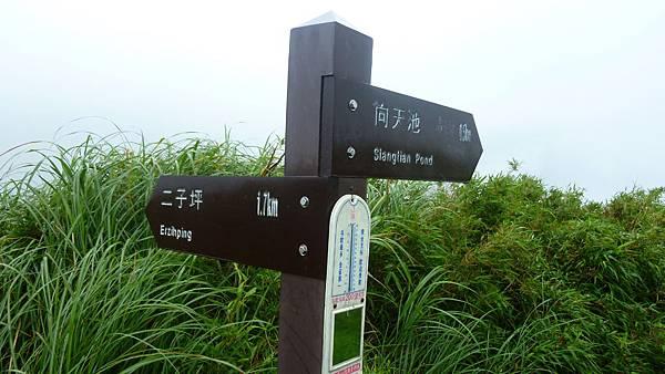 清天宮5 (2)