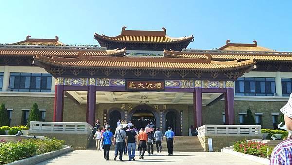 佛陀紀念館2