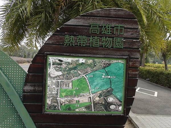 熱帶植物園1