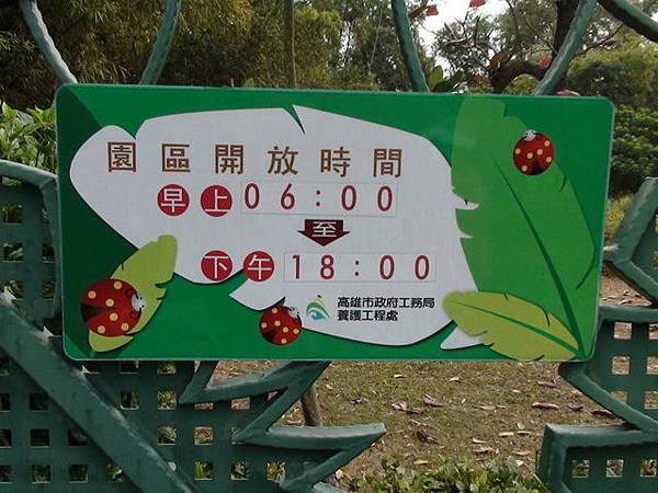 熱帶植物園2