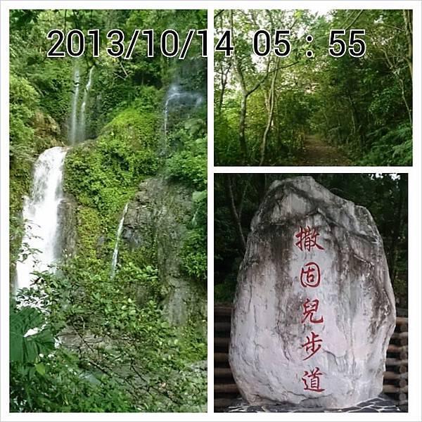 佐倉步道3