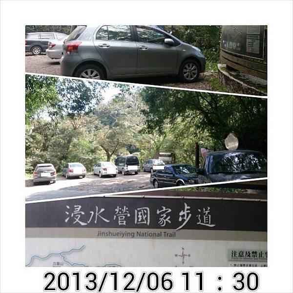 大漢林道6