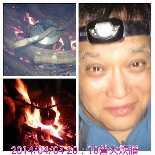 里龍山露營2
