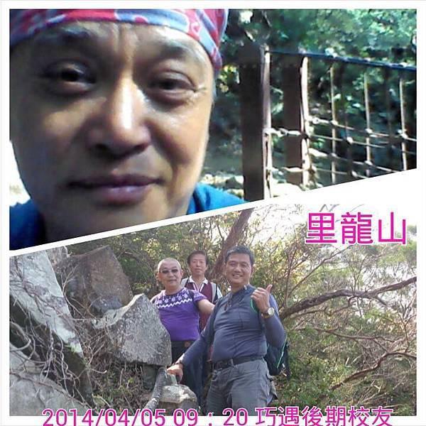 里龍山露營5