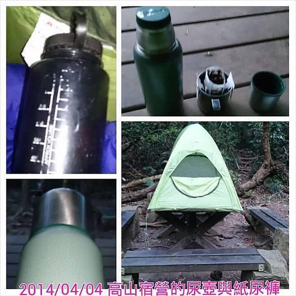 里龍山露營4