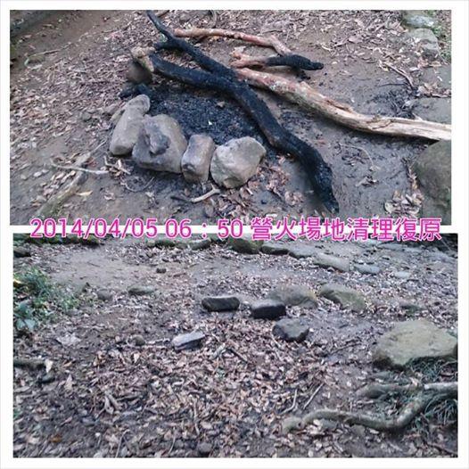 里龍山露營11