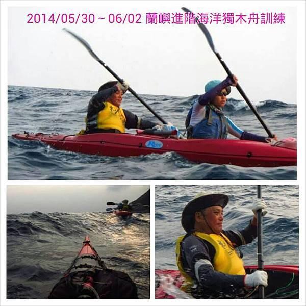 蘭嶼海洋獨木舟9