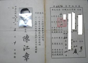 柔道1.JPG