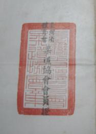 柔道2.JPG
