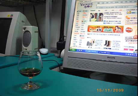 酒5.JPG