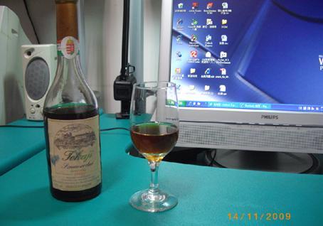 酒4.JPG