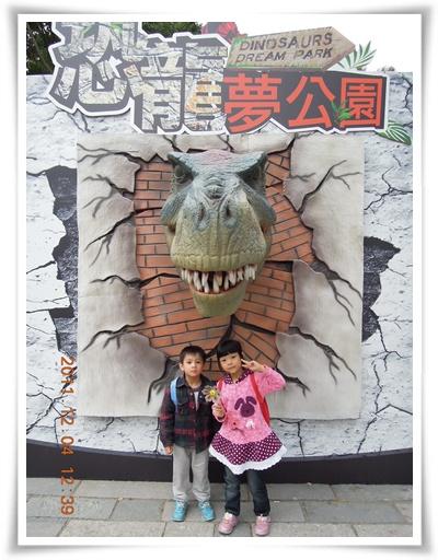 恐龍1DSCN1711.JPG