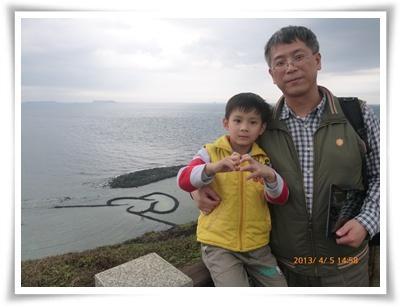 澎湖21P1010482