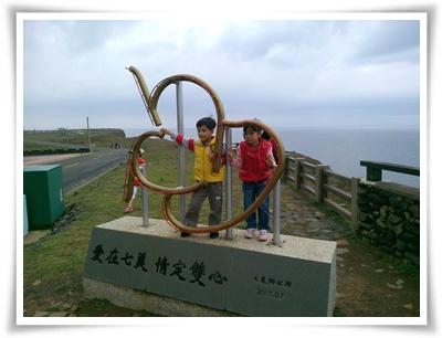 澎湖20IMG_20130405_145633