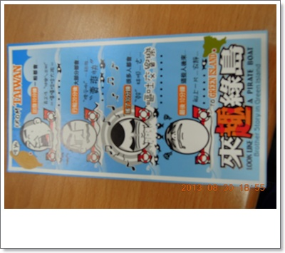 台東37DSCN8213