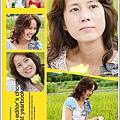 稻田15IMG_8097