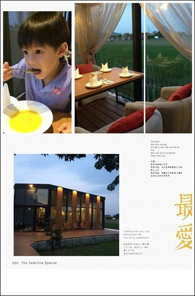香草6IMG_8338