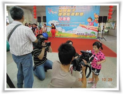 小恩TV2DSCN0541.JPG