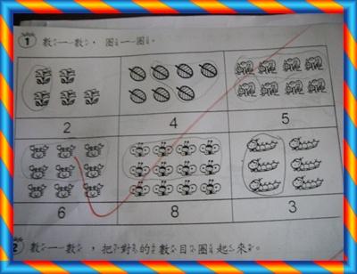 恩百5IMGP5883.JPG