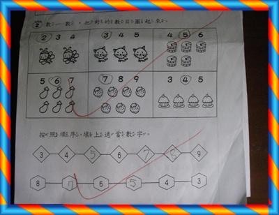 恩百6IMGP5884.JPG