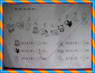 恩百7IMGP5885.JPG