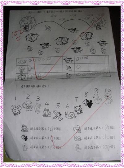 恩百IMGP5881.JPG
