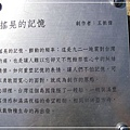 紙10IMGP5947.JPG
