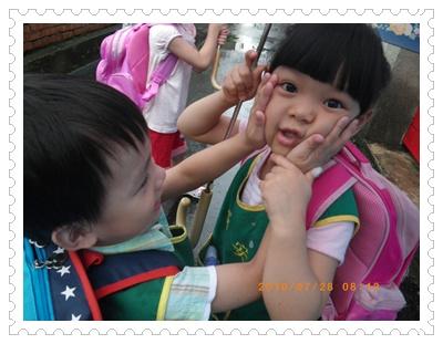 昇幼稚園101IMGP0510.JPG