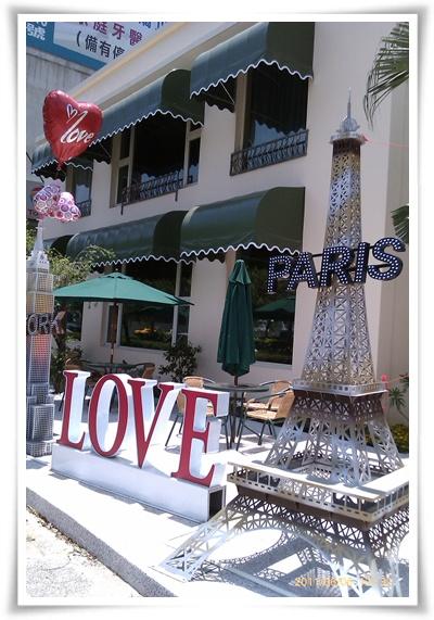 巴黎4IMAG0281.jpg