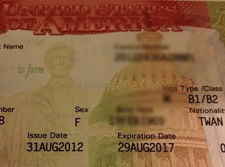IU Visa