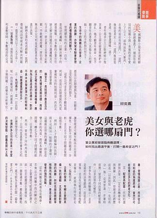 article_10.jpg