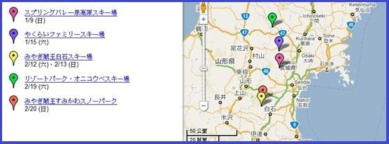 Ski Area Map.jpg