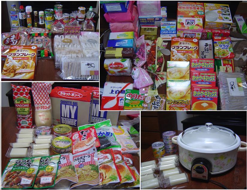 Supplies_ from_Tokyo.jpg