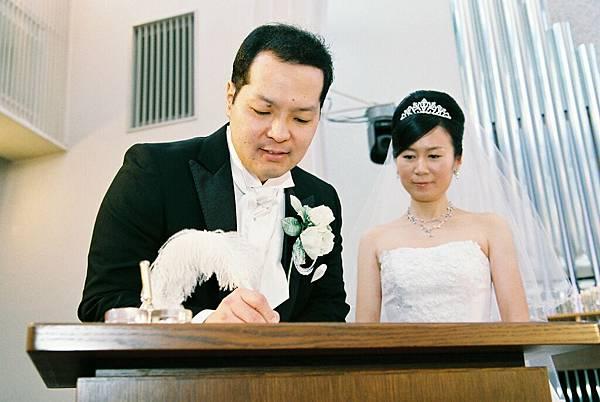 簽結婚證書